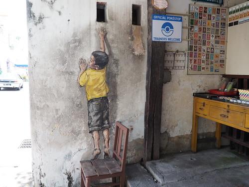 Georgetown street art