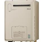 ガス給湯暖房機の写真