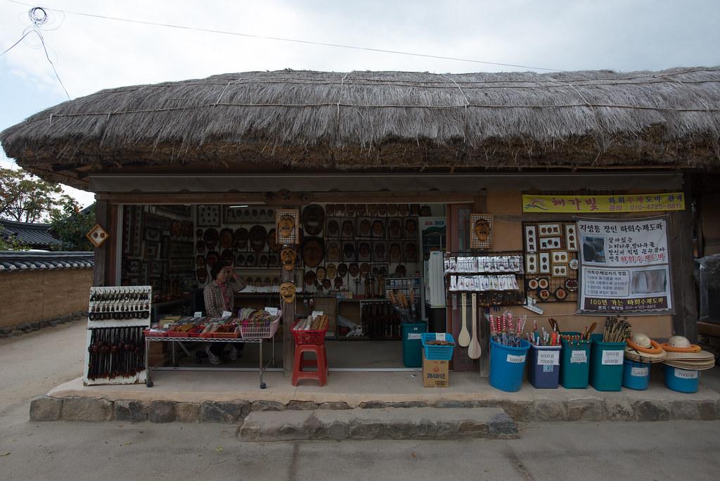 Tourist shop