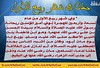1 (yamrany1) Tags: النبوي الشريف المولد