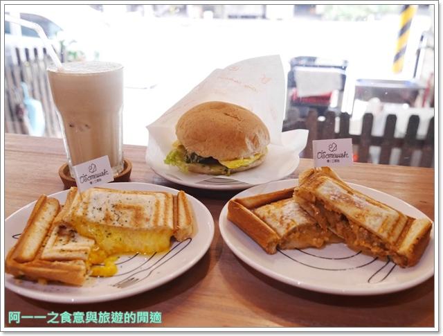 新莊美食.哦三明治.早午餐.捷運丹鳳站.平價image001