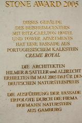 Berlin  -  Potsdamer Platz IMG_1523 (nb-hjwmpa) Tags: berlin hotel ritzcarlton potsdamerplatz hauptstadt stoneaward