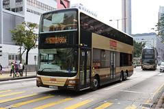 Kowloon Motor Bus AMNF2 UJ6029 (Howard_Pulling) Tags: hongkong december 2016 bus buses howardpulling