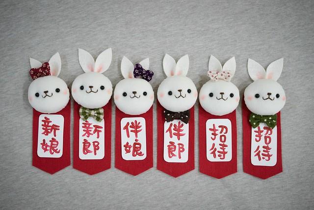 兔Sa婚禮手作小物