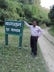 Abdur Rob Sylhet (Abdur Rob Sylhet bd) Tags: jaflong sylhet bangladesh
