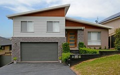 5 Millfield Street, Cessnock NSW
