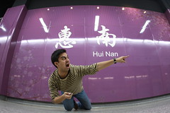16 (9) (ekzuniga) Tags: china road camera people urban station sign train project subway fun hands funny shanghai faces metro expression rail security line6   dslr exploration facial challenge movements stops selfie line3 line5 line4 line7 lulz line2 line1 line12 zeal line11  line16 line8 line13 line10 1 line9 5 8 4 10 2 3 9 13 6 7 11 haoxian 12 16 haonigetou