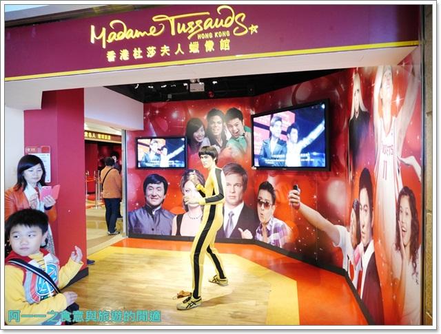 香港杜莎夫人蠟像館凌霄閣山頂纜車香港自助旅遊image001