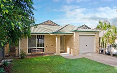 10 Trevino Place, Wacol QLD