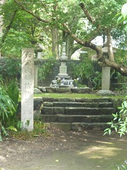 長宗我部信親の墓1
