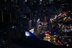 2015-12-28,文京シビックセンター展望ラウンジからの夜景 (rapidliner) Tags: 夜景 夕景 東京都 文京シビックセンター 文京シビックセンター展望ラウンジ 薄暮 東京都文京区