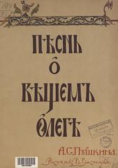 1900-.  ..    . . . __03 (Library ABB 2013) Tags:     pushkin russianstatelibrary rsl
