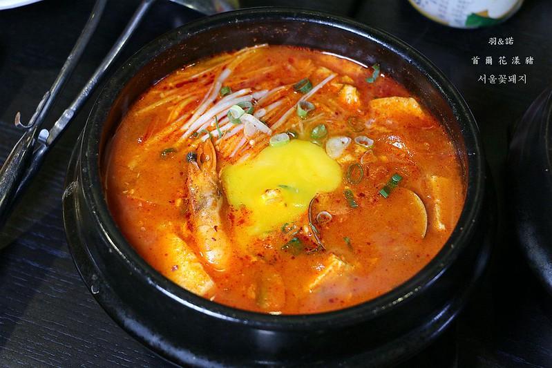 首爾花漾豬士林韓式料理054