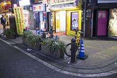 IMG_9738 (Dimitri SoyFeliz) Tags: japan shinjukuku shinjuku tokyo canon eosm eos 22mm 22mmf2 minimal minimalism minimalist newtopographics desolate outdoors hiragana