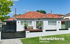 29A The Boulevarde, Sans Souci NSW