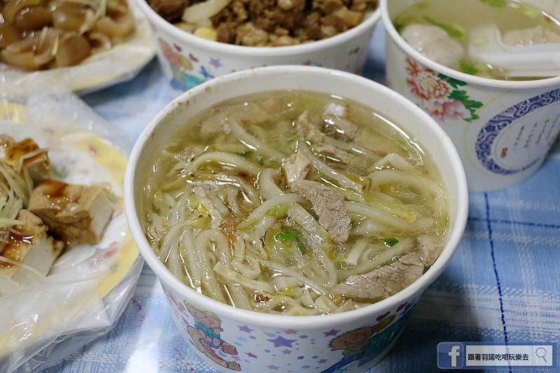 中壢水電行小吃15