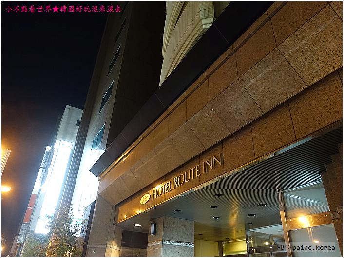札幌北口Hotel Route Inn (2).JPG