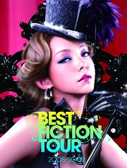 BEST FICTION TOUR 2008-2009 (DVD COVER) (Namie Amuro Live ) Tags: tour namie amuro dvdcover  tourcover bestfictiontour20082009
