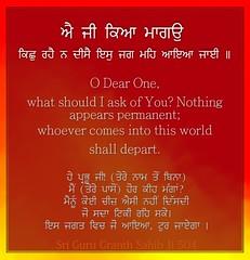 ਐ ਜੀ (DaasHarjitSingh) Tags: srigurugranthsahibji sggs sikh ss singh satnaam waheguru khalsa gurbani guru granth