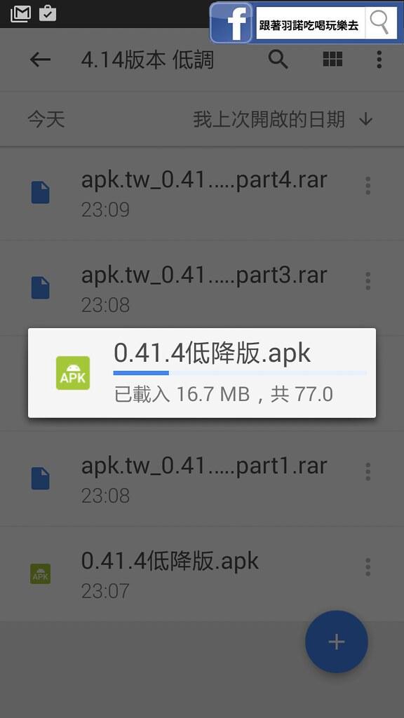 Screenshot_2016-10-17-23-12-43