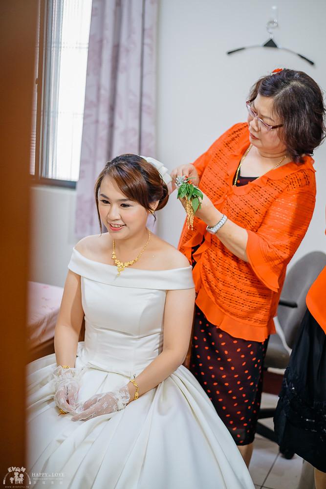 婚攝-婚禮記錄_0037