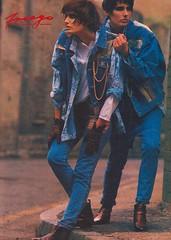 Freego 1985 (2) (moogirl2) Tags: frego 80s vintage fashion vintagefashion vintageads 80sstyle 80sfashion 1985 infashion bluejeans