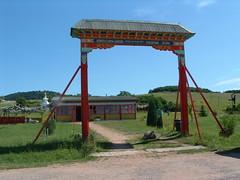 Tar, Krsi Csoma Sndor Emlkpark kapuja (ossian71) Tags: magyarorszg hungary mtra tar park kapu gate