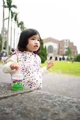 2015-10-18-16h06m16 (Little Bunny 2015) Tags: cute girl beautiful beauty children child taiwan pinky  bb 1000     bayi twoyear        2 infantem     1000 1000