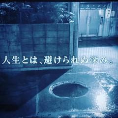 録画してたLIFE!を一週おくれで鑑賞。素晴らしいコント番組。そして素晴らしい西田尚美。かわいすぎる...