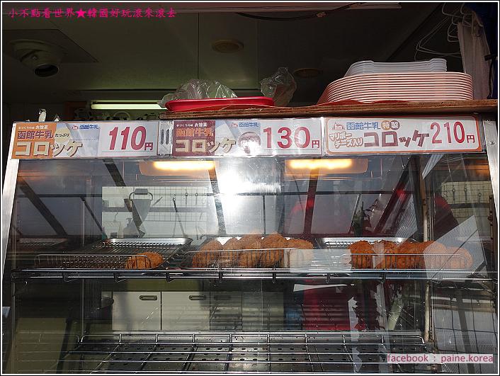 函館牛乳Ice118 (21).JPG