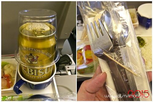 JAL飛機餐06.jpg