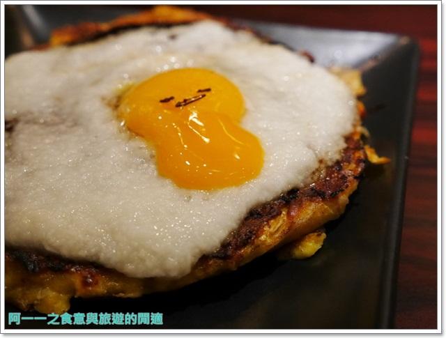 道頓掘御好燒.蛋黃哥料理.捷運台北101站美食.信義image044