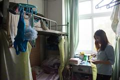 September087 2016 AN_ (amandatanguyen) Tags: winner china beijing haidian study abroad asia eastasia studyabroad peking cnu capital nikon traveler student university nikond7200 travel