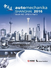 Automechanika-Shanghai-2016-Плунжерная пара-тнвд (Tina chen for diesel parts) Tags: 2016automechanikashanghai dieselnozzles dieselfuelinjectionparts commonrailinjectionparts распылитель плунжерная пара