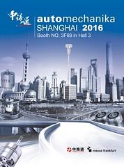Automechanika-Shanghai-2016- - (Tina chen for diesel parts) Tags: 2016automechanikashanghai dieselnozzles dieselfuelinjectionparts commonrailinjectionparts