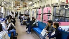 fullsizeoutput_261 (johnraby) Tags: kyoto trains railways keage incline randen umekoji railway museum eizan