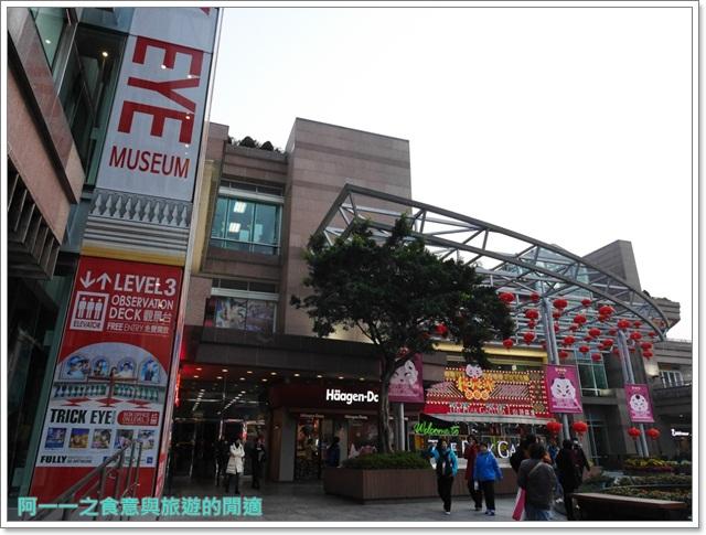 香港旅遊太平山夜景山頂纜車聖約翰座堂凌霄閣摩天台山頂廣場image048