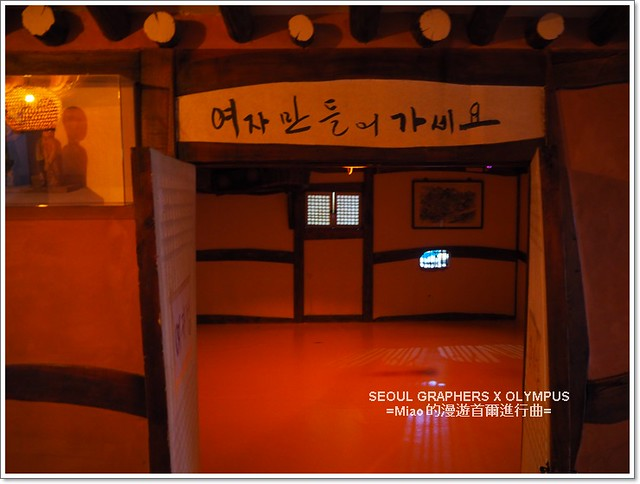 seoulgrapher1nightatseoul10