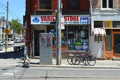 235 1/2 Broadview Ave - 2 - April 5, 2010 (collations) Tags: toronto ontario architecture documentary vernacular storefronts streetscapes builtenvironment vernaculararchitecture urbanfabric