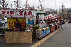 DSC02822.jpg (randy@katzenpost.de) Tags: winter japan yoyogikoen shibuyaku tkyto japanurlaub20152016