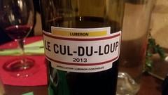 Vin du Lubron. (Claudia Sc.) Tags: france provence lubron vin bouteille tiquette