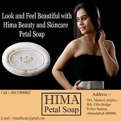 Hima Petal Soap (HIMA Life Care) Tags: hima soap care herbs ayurvedic ayurveda benefits better skin skincare fair fairness freshness texture beauty health natural herbal beautyproducts bathsoap facetips
