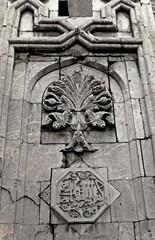 Tree of Life Motif on Gk Madrasa (SALTOnline) Tags: hayataac motif treeoflife gkmedrese sivas saltaratrma saltresearch saltonline