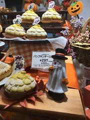FUJIYA Halloween 2016 03 (HAMACHI!) Tags: tokyo 2016 japan ginza halloween night fujiya