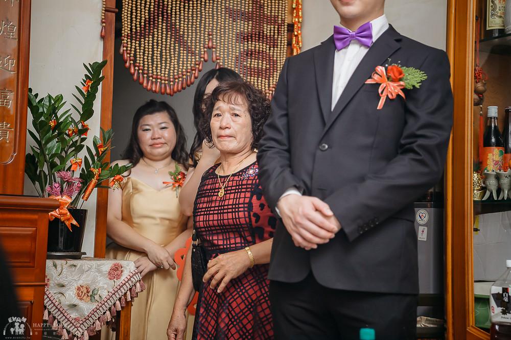 婚攝-婚禮記錄_0065