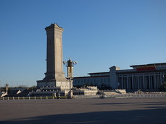 China - Beijing - Forbidden City & Tiananmen Square (12) (pensivelaw1) Tags: china tiananmensquare beijing