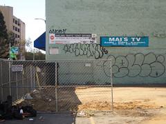 (gordon gekkoh) Tags: serph miami fells gsb btm oakland graffiti