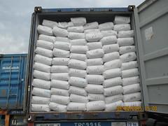 Kossam.Cow Milk Powder 4 Cameroun 25 KG bags (honicombgroup) Tags: milk cameroun حليب milkpowder هاني kossam حليبمجفف حليبجاف honicomb honicombgroup kossamcow