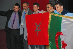 Al Qasr (2) (Al Qasr International Festival of Theater - ) Tags: festival de theatre dar el international morocco maroc ksar salle alqasr spectacle  kebir        takafa
