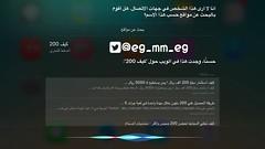 ً 🚥📱 #عاجل : #أبل تطلق التسخة التجريبية 4 لنظام iOS9.2# للمطورين حاليا و تدعم سيري اللغة العربية #ابل #ايفون #أيفون #سيري #apple #iphone #ios9 #siri (محمد نشأت بسيوني) Tags: apple siri iphone ابل عاجل ايفون سيري أبل أيفون ios9